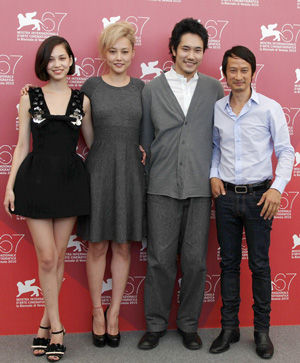 松山ケンイチ、トラン・アン・ユン、菊地凛子、水原希子