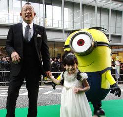 笑福亭鶴瓶と芦田愛菜とミニオン【第23回東京国際映画祭】