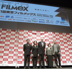 東京フィルメックス2010(第11回)開幕式