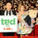 有吉弘行×ローラ、映画『テッド』PR