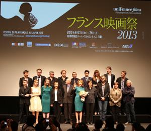 フランス映画祭2013