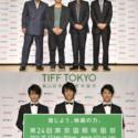 第24回東京国際映画祭記者会見2011