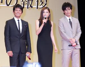 織田裕二、黒木メイサ、伊藤英明