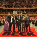映画『BECK』日本武道館