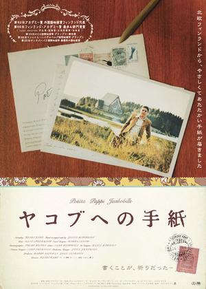2011年1月公開オススメ映画!【前半】