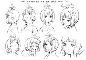 『GAMBO』貞本義行によるキャラクターデザイン