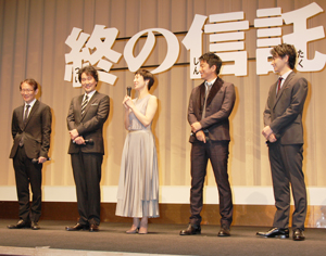 映画『終の信託』完成披露試写会