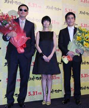 ウォン・カーウァイ、真木よう子、トニー・レオン