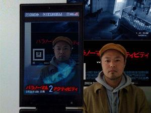 映画『パラノーマル・アクティビティ2』