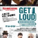映画『ゲット・ラウド』日本版ポスター