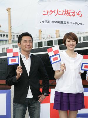 宮崎吾郎監督と長澤まさみ