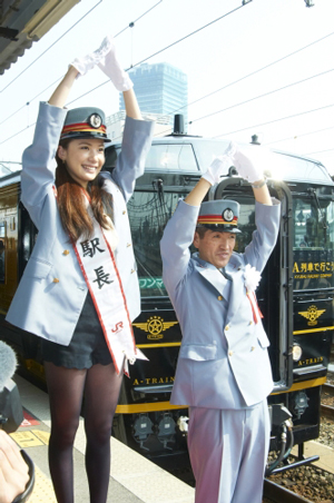 村川絵梨、JR熊本駅の一日駅長に就任