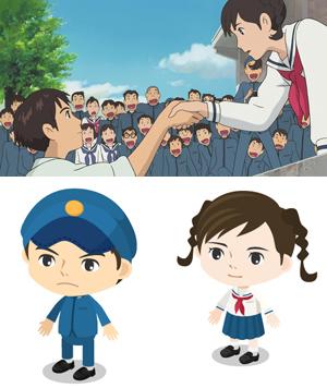 映画『コクリコ坂から』アメーバピグ