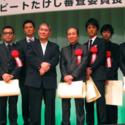 第22回東スポ映画大賞