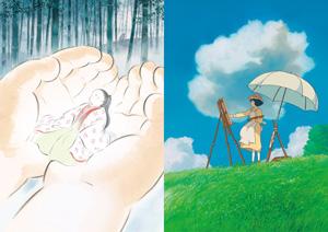 『かぐや姫の物語』『風立ちぬ』