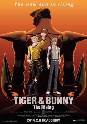 『劇場版 TIGER & BUNNY The Rising』