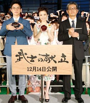 上戸彩と高良健吾、『武士の献立』流のお・も・て・な・し【第26回東京国際映画祭】
