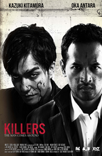 映画『KILLERS/キラーズ』ポスター