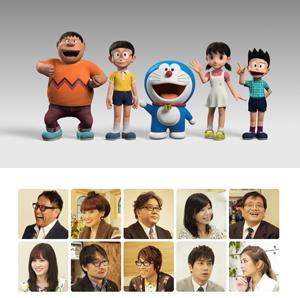 3DCGアニメ映画『STAND BY ME ドラえもん』10名の子ども経験者のみなさん