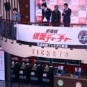 『劇場版 仮面ティーチャー』完成披露プレミア上映会イベント