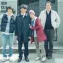 若菜家の4人(妻夫木聡、原田美枝子、池松壮亮、長塚京三)