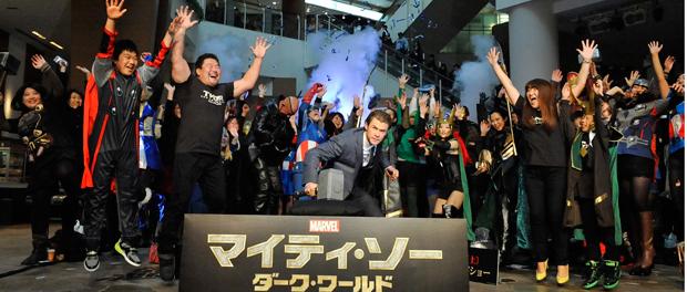 映画『マイティ・ソー/ダーク・ワールド』最強最速ファンイベント