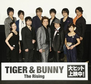 『劇場版 TIGER & BUNNY -The Rising-』GREETING OF HEROES