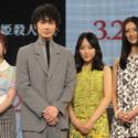 映画『白ゆき姫殺人事件』トークイベント