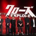 映画『クローズEXPLODE(エクスプロード)』完成披露試写会