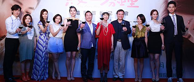 映画『一分間だけ』台湾プレミア