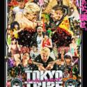 映画『TOKYO TRIBE』ギラッギラッなポスター完成