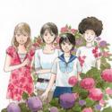 吉田秋生の人気コミック「海街diary」
