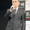 瀬々敬久監督、WOWOW連続ドラマW「罪人の嘘」完成披露試写会にて
