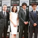 WOWOW連続ドラマW「罪人の嘘」の完成披露試写会
