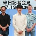 ボブス・ガナウェイ監督×フェレル・バロンPと瑛太、近藤春菜、箕輪はるか