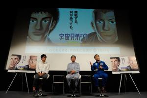 映画『宇宙兄弟#0』トークショー付特別試写イベント