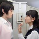 映画『紙の月』宮沢と大島