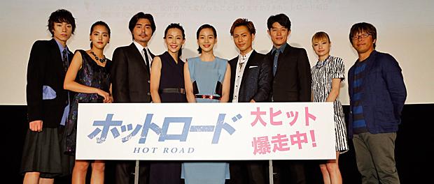 映画『ホットロード』初日舞台あいさつ