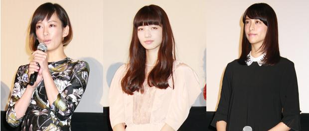水川あさみ、小松菜奈、山本美月、映画『近キョリ恋愛』完成披露試写会
