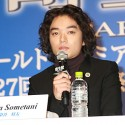 染谷将太、映画『寄生獣』完成報告会見にて