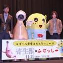 映画『寄生獣』試写会イベント