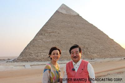吉村教授と秋本奈緒美、カフラーのピラミッド前で。