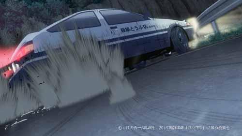 映画『新劇場版「頭文字D」 Legend2 -闘走-』