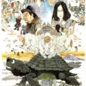 怪獣映画『ラブ&ピース』ポスター