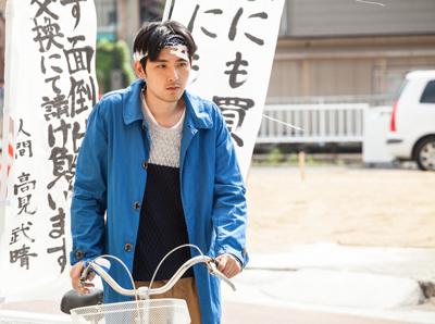 タケ役の松田龍平