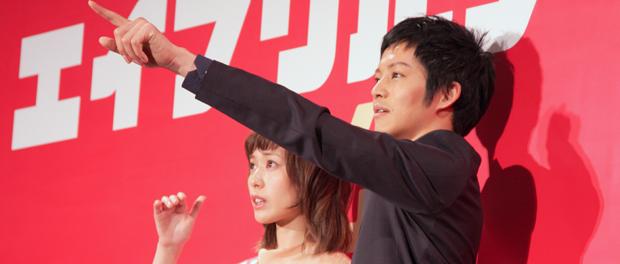 映画『エイプリルフールズ』正直者対決イベント