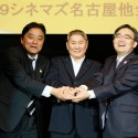 河村たかし名古屋市長、北野武監督、大村秀章愛知県知事