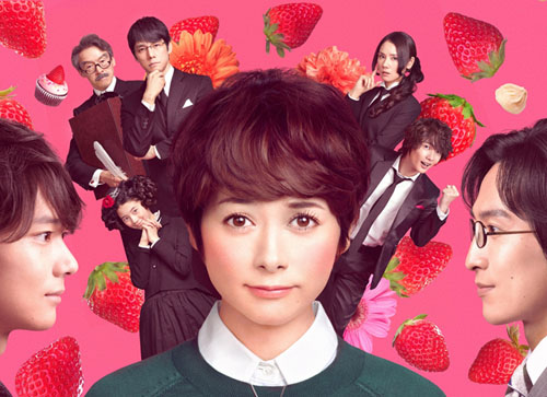 映画『脳内ポイズンベリー』(佐藤祐市監督)