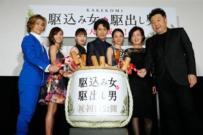 映画『駆込み女と駆出し男』初日舞台あいさつ