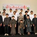 母・鈴木京香を囲む14名の息子たち